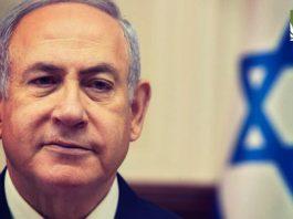 israeli pm netanyahu support marijuana legalization
